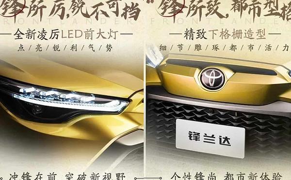 Hé lộ Toyota Frontlander 2022 bản đổi tên của Corolla Cross
