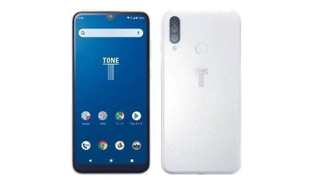 Mổ xẻ Tone e20, điện thoại Nhật Bản từ chối chụp ảnh khỏa thân