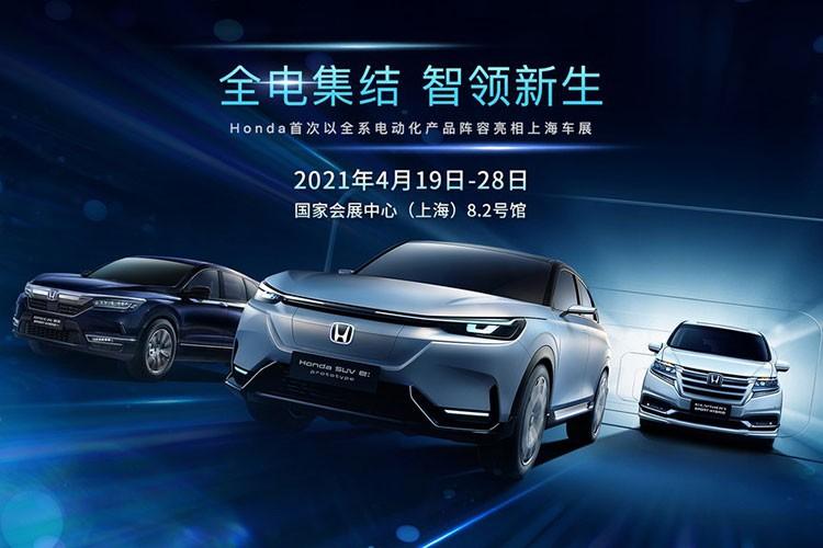 Chi tiet Honda SUV e:prototype hoan toan moi se ban ra vao 2022-Hinh-8