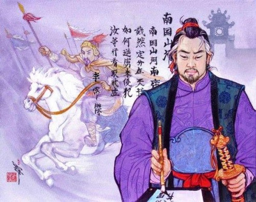 Pham Ngu Lao - Danh tuong danh giac gioi va hai moi tinh dep-Hinh-2