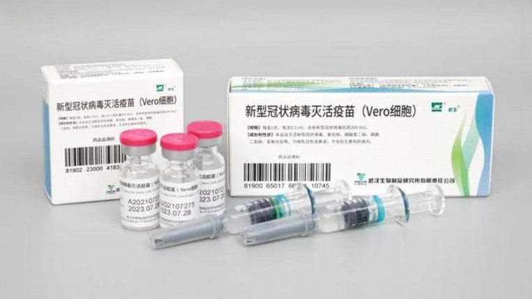 Cac nuoc dang tiem vaccine ngua Covid-19 cho tre em nhu the nao?-Hinh-12