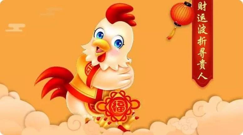 Tu vi ngay 10/11/2020 cho 12 con giap: Hoi gap may, Ty kho khan-Hinh-10