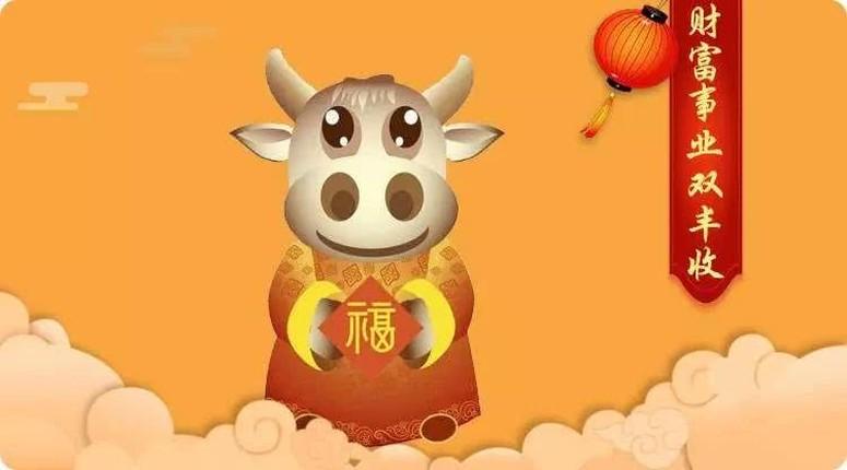 Tu vi ngay 10/11/2020 cho 12 con giap: Hoi gap may, Ty kho khan-Hinh-2
