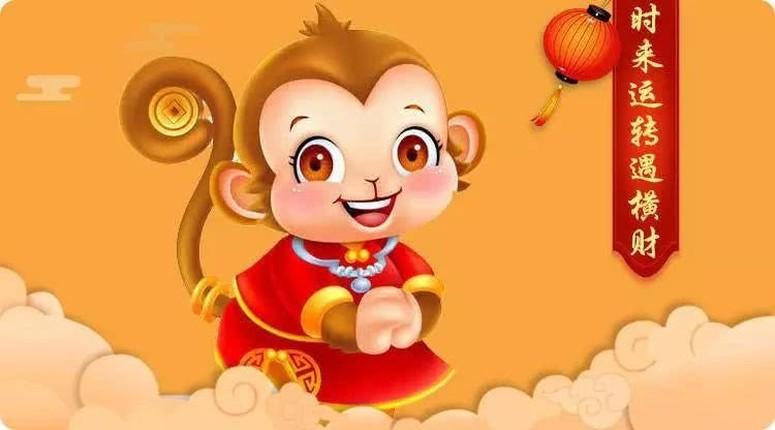 Tu vi ngay 10/11/2020 cho 12 con giap: Hoi gap may, Ty kho khan-Hinh-9