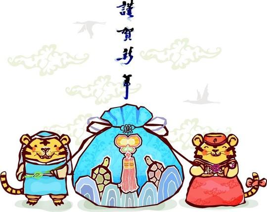 Tu vi ngay 13/11/2020 cho 12 con giap: Hoi co them khoan thu, Mui de phong bi phan boi-Hinh-3