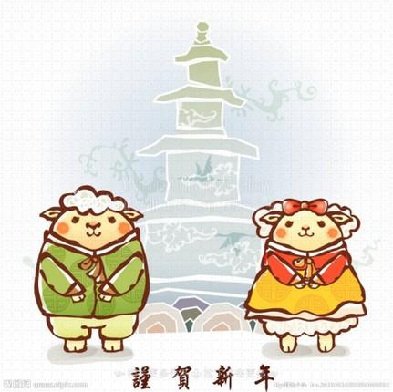 Tu vi ngay 13/11/2020 cho 12 con giap: Hoi co them khoan thu, Mui de phong bi phan boi-Hinh-8
