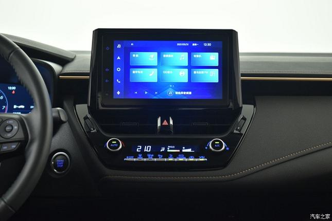 Chi tiet xe Toyota Levin GT 2021 gia tu 535 trieu-Hinh-7