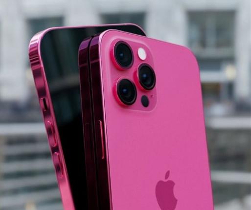 Can canh iPhone 13 mau hong keo ngot dang hot